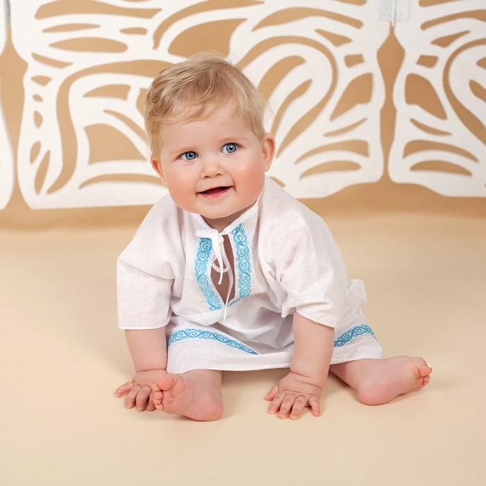 Крестильная одежда Makkaroni Kids Крестильная рубашка для мальчика Владимир