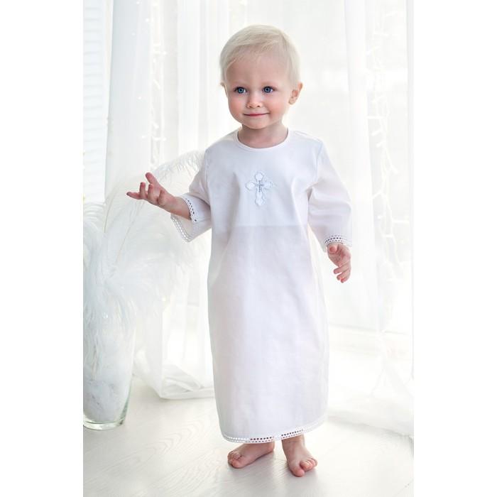 Детская одежда , Крестильная одежда Makkaroni Kids Крестильный набор Алексей для мальчика арт: 432839 -  Крестильная одежда
