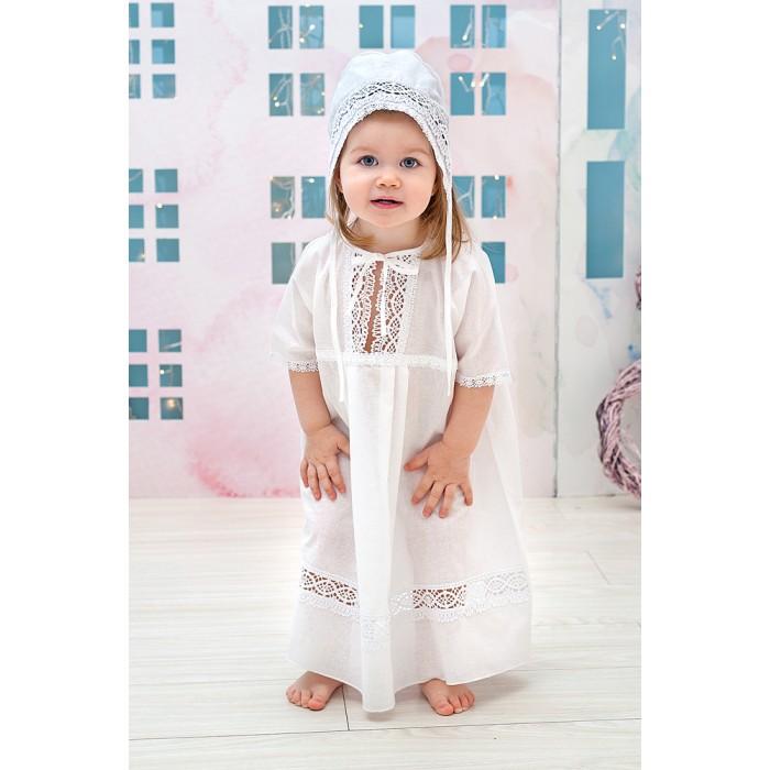 Крестильная одежда Makkaroni Kids Крестильный набор для девочки Елена, Крестильная одежда - артикул:446399