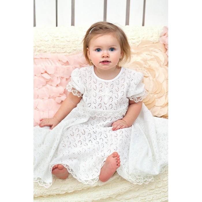 Крестильная одежда Makkaroni Kids Крестильный набор Ольга для девочки комплект для девочки 5161oz0a10p01 синий beba kids