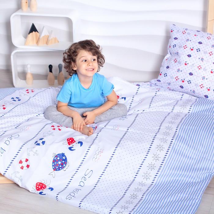 Постельное белье Makkaroni Kids Морские обитатели (3 предмета) 160x80 см