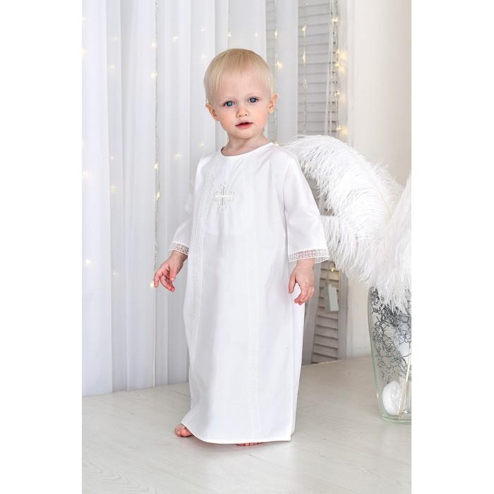 Крестильная одежда Makkaroni Kids Рубашка для крещения Антон