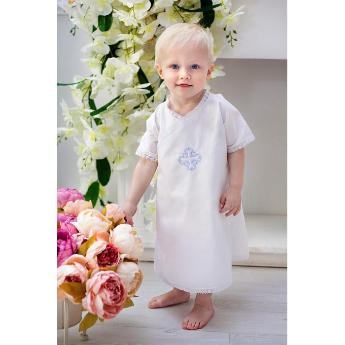 Крестильная одежда Makkaroni Kids Рубашка для крещения Елисей