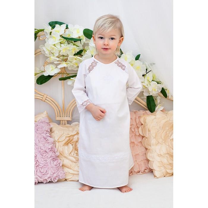 Крестильная одежда Makkaroni Kids Рубашка для крещения Олег