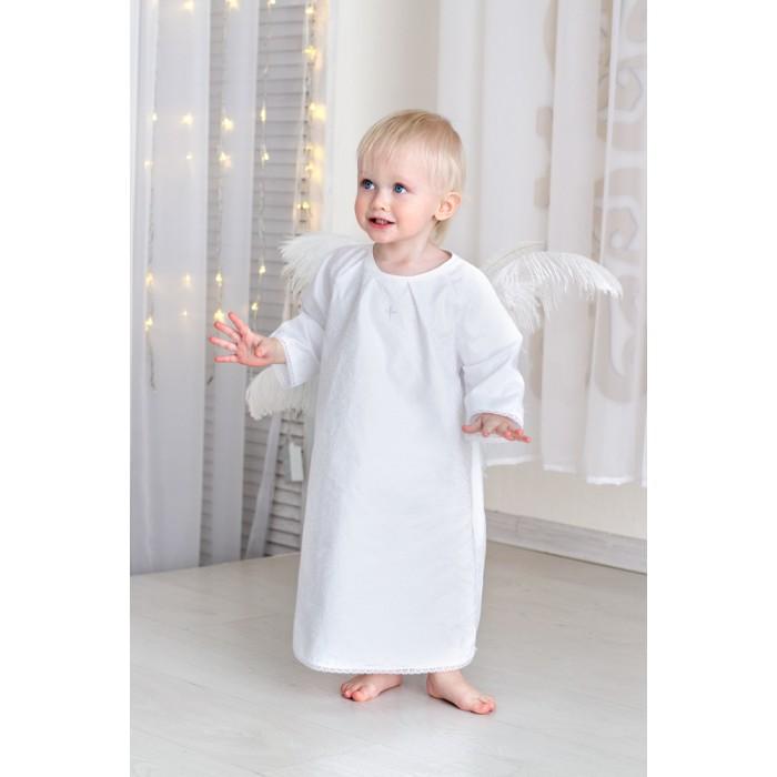 Крестильная одежда Makkaroni Kids Крестильный набор Александр для мальчика крестильная одежда makkaroni kids крестильный набор классика для мальчика 0 3 мес
