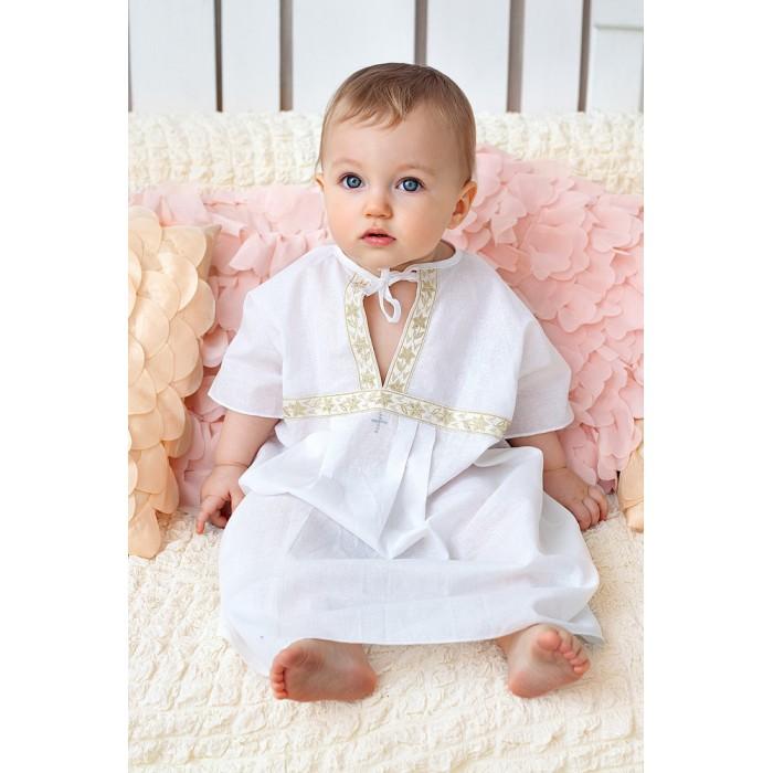 где купить Крестильная одежда Makkaroni Kids Крестильный набор Классика для девочки 0-3 мес. по лучшей цене