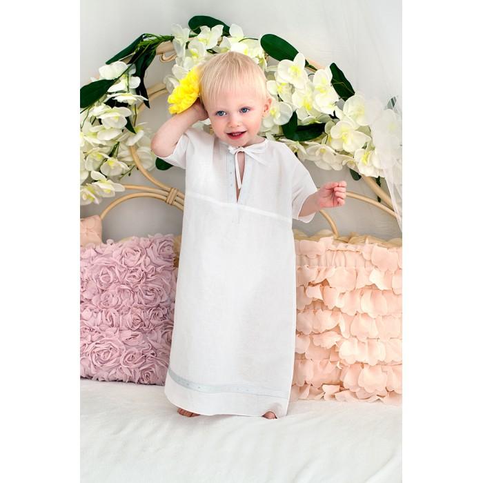 Крестильная одежда Makkaroni Kids Крестильный набор Классика для мальчика 0-3 мес. крестильная одежда makkaroni kids крестильный набор классика для мальчика 0 3 мес