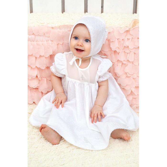 цены Крестильная одежда Makkaroni Kids Крестильный набор Муза для девочки