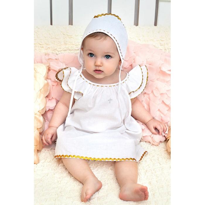 Крестильная одежда Makkaroni Kids Крестильный набор Пелагея для девочки крестильная одежда makkaroni kids крестильный набор классика для мальчика 0 3 мес