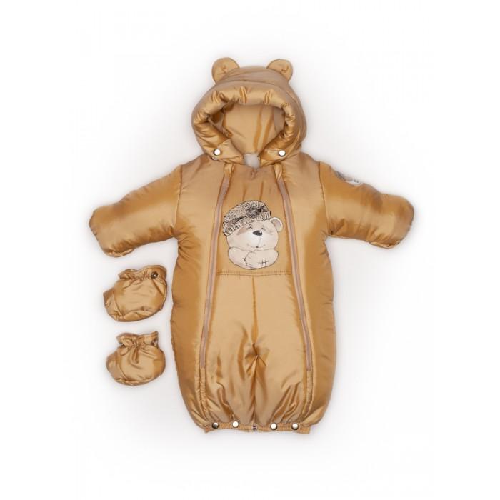 Купить Комбинезоны и полукомбинезоны, Malek Baby Комбинезон-конверт трансформер Мишка Зима