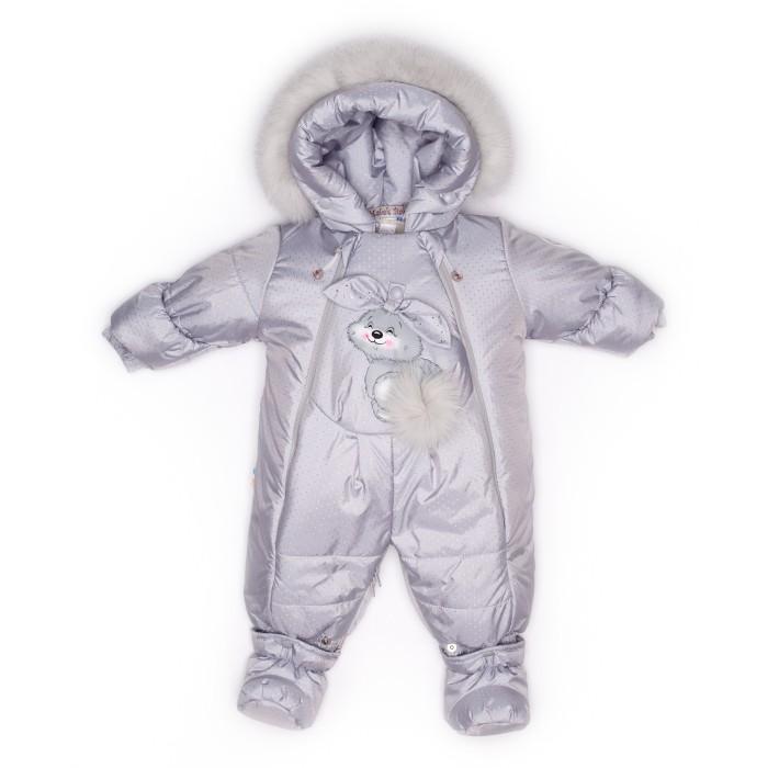 Зимние комбинезоны и комплекты Malek Baby Комбинезон-трансформер 147шм/2, Зимние комбинезоны и комплекты - артикул:555411