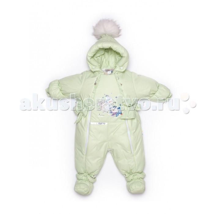 Детская одежда , Зимние комбинезоны и комплекты Malek Baby Комбинезон-трансформер 130шм/1 арт: 429994 -  Зимние комбинезоны и комплекты
