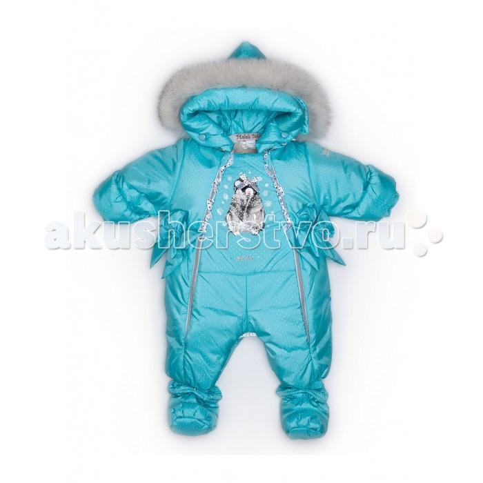 Детская одежда , Зимние комбинезоны и комплекты Malek Baby Комбинезон-трансформер 130шм/2 арт: 429969 -  Зимние комбинезоны и комплекты