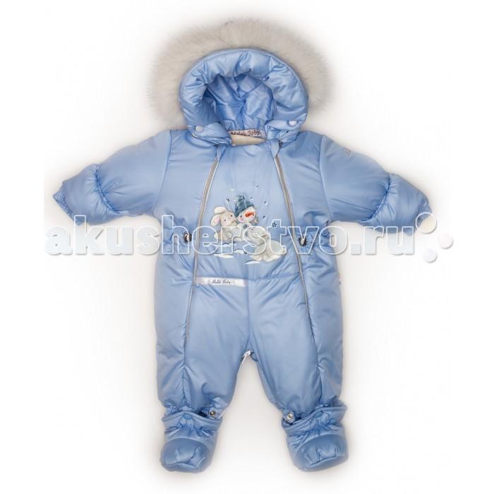 Купить со скидкой Malek Baby Комбинезон-трансформер 132шм/2