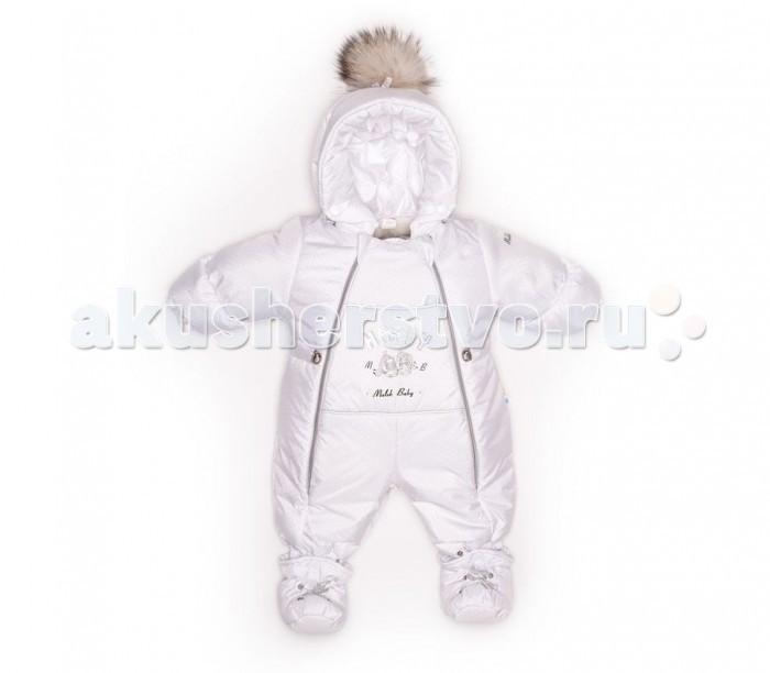 Купить Зимние комбинезоны и комплекты, Malek Baby Комбинезон-трансформер 133шм/1