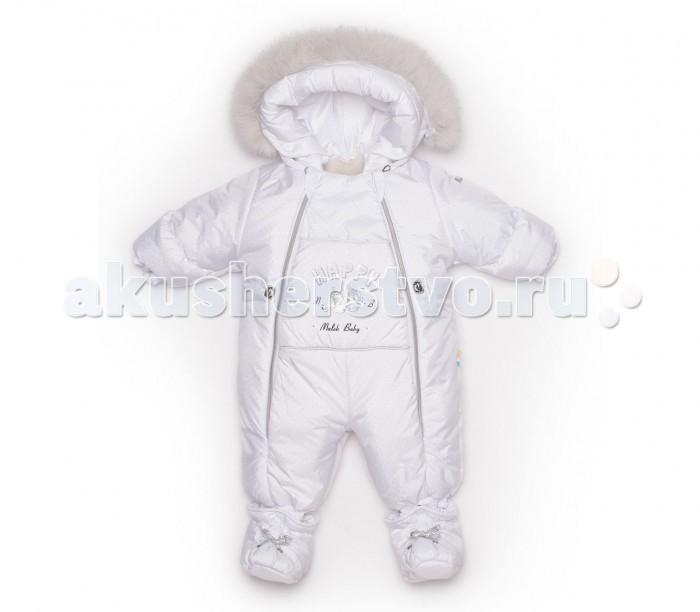 Купить Зимние комбинезоны и комплекты, Malek Baby Комбинезон-трансформер 133шм/2