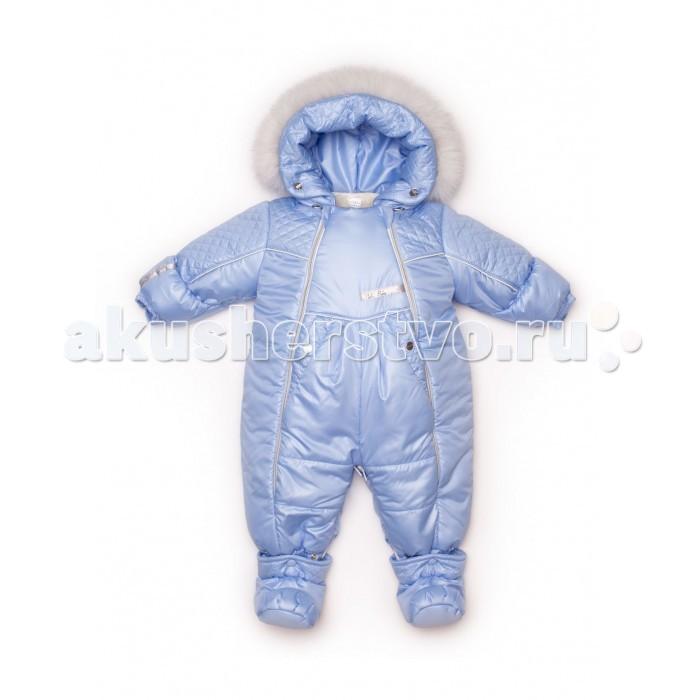 Детская одежда , Зимние комбинезоны и комплекты Malek Baby Комбинезон-трансформер 142шм/2 арт: 429954 -  Зимние комбинезоны и комплекты