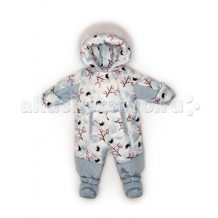 Зимние комбинезоны и комплекты Malek Baby Комбинезон-трансформер 145шм/2, Зимние комбинезоны и комплекты - артикул:429809