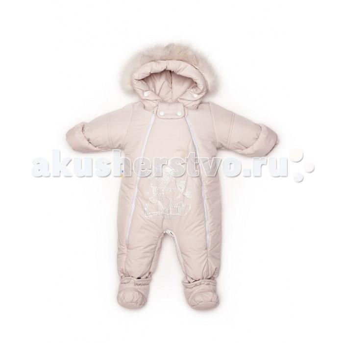 Купить Зимние комбинезоны и комплекты, Malek Baby Комбинезон-трансформер 163шм/2