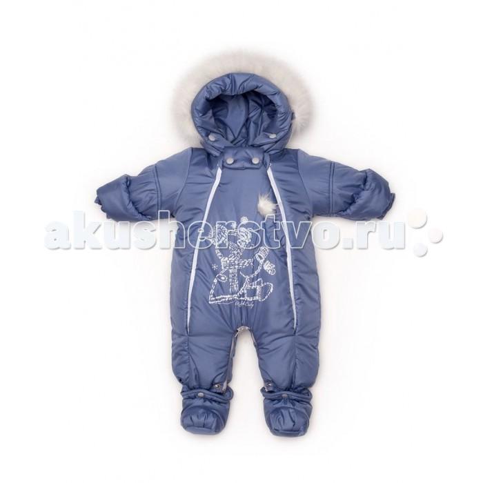 Зимние комбинезоны и комплекты Malek Baby Комбинезон-трансформер 163шм/2, Зимние комбинезоны и комплекты - артикул:590044