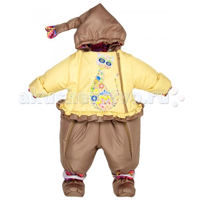 Утепленные комбинезоны и комплекты Malek Baby Комбинезон для новорожденного 211п