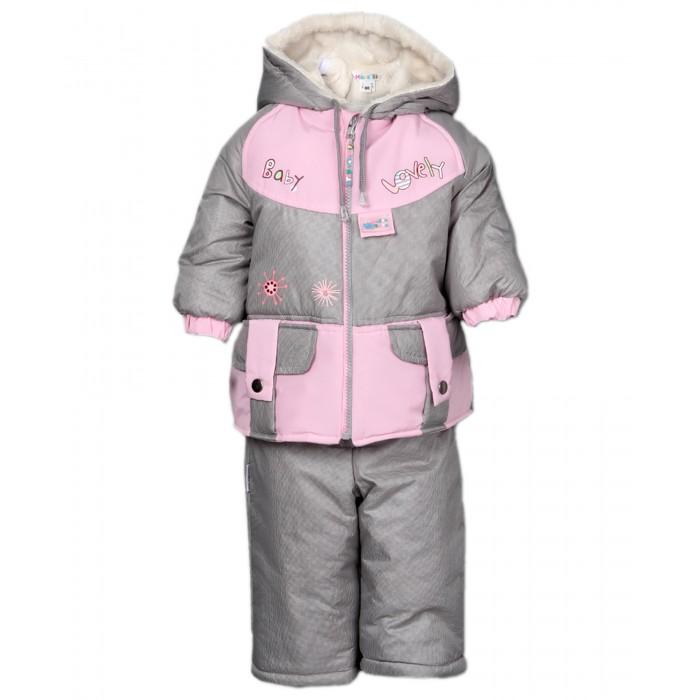 Malek Baby Куртка-полукомбинезон 475пКуртка-полукомбинезон 475пMalek Baby Куртка-полукомбинезон 475п  Комплект: куртка + полукомбинезон. Куртка на застежке молния и планкой с пуговицами. Полукомбинезон с фиксаторами затягивания для регулировки длины.  Состав: верх - 100% ПЭ, утеплитель - синтепон (100 гр), подкладка - ворсовая ткань Velboa.<br>