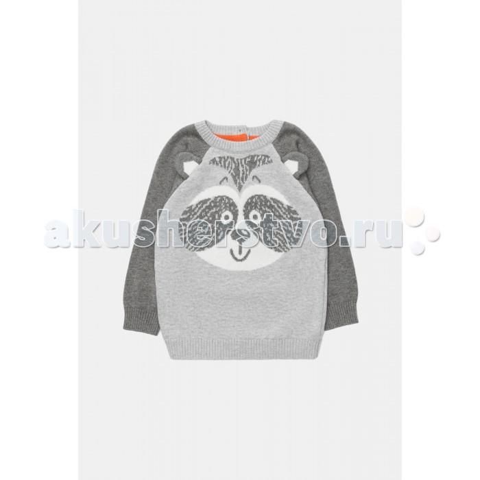 Детская одежда , Джемперы, свитера, пуловеры Maloo Джемпер детский для мальчиков Raccon арт: 409149 -  Джемперы, свитера, пуловеры