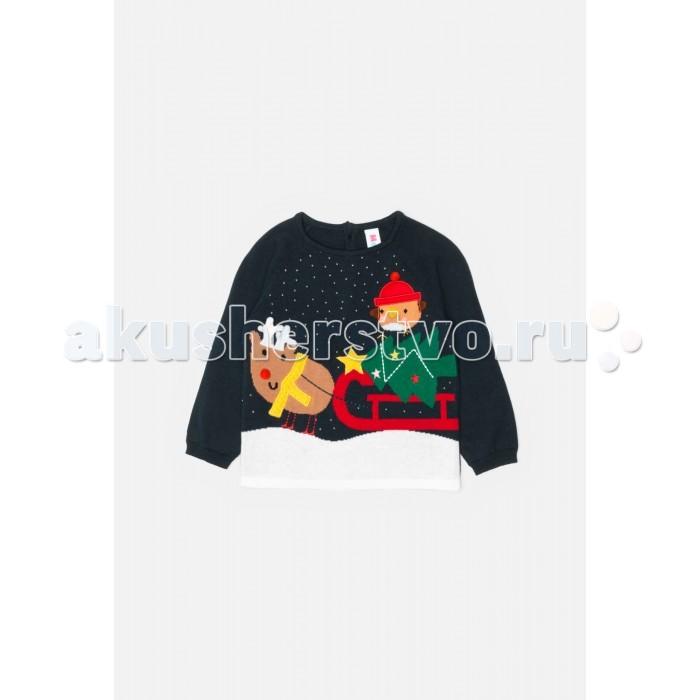 Джемперы, свитера, пуловеры Maloo Джемпер детский для мальчиков Starchy джемперы утенок джемпер детский