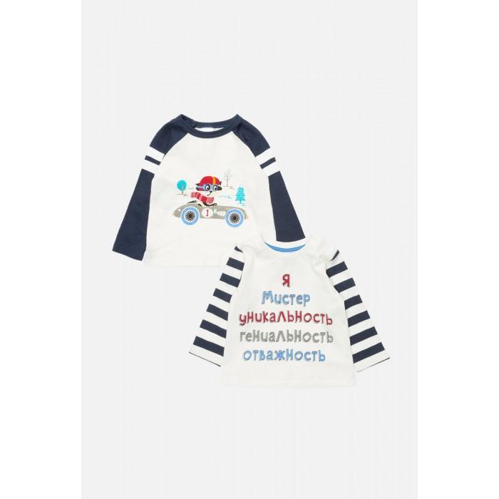 Детская одежда , Водолазки и лонгсливы Maloo Джемперы детские для мальчиков в наборе из 2 шт. Volans арт: 409189 -  Водолазки и лонгсливы