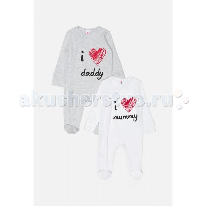 Детская одежда , Комбинезоны и полукомбинезоны Maloo Комбинезон детский в наборе из 2 шт. Lauda арт: 410304 -  Комбинезоны и полукомбинезоны
