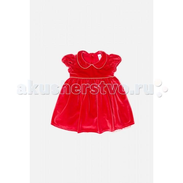 Детская одежда , Детские платья и сарафаны Maloo Платье детское для девочек Ethel арт: 412094 -  Детские платья и сарафаны