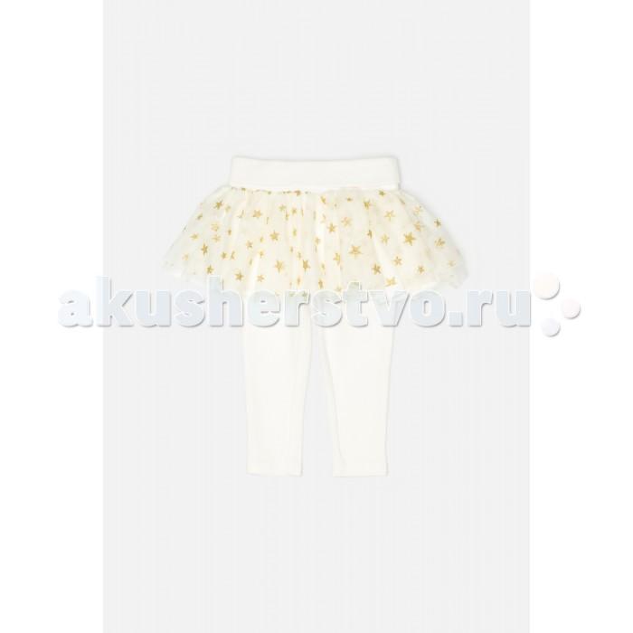 Брюки, джинсы и штанишки Maloo Юбка-брюки детская для девочек Nevra walk of shame юбка брюки