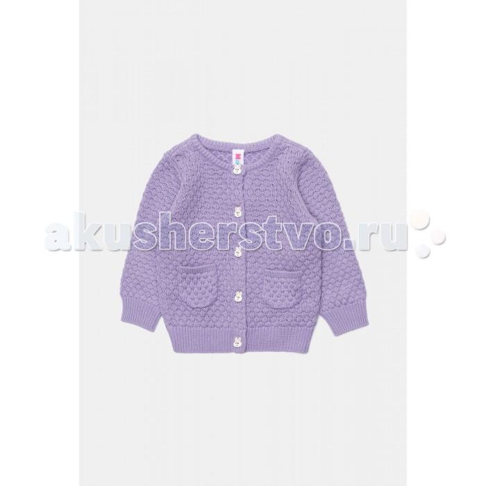 Детская одежда , Кофты и кардиганы Maloo Жакет детский для девочек Charmelon арт: 409329 -  Кофты и кардиганы