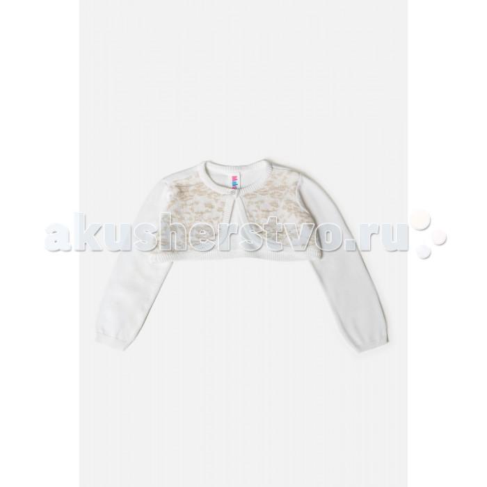 Детская одежда , Кофты и кардиганы Maloo Жакет детский для девочек Kiani арт: 409334 -  Кофты и кардиганы