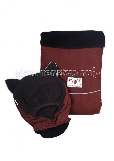 MaM Design Двухсторонняя накидка для слингоношения с шапочкой Deluxe CoverДвухсторонняя накидка для слингоношения с шапочкой Deluxe CoverДвухсторонняя водоотталкивающая слингонакидка с шапочкой для малыша МаМ Deluxe Cover была разработана в суровом скандинавском климате – ее превосходно можно использовать в любых погодных условиях.  Удобные лямки и подворот для ног ребёнка. Шея малыша поддерживается - это свойство особенно ценится слинго-родителями.  Отворот сверху служит также дополнительной защитой от солнца/суровых погодных условий и может быть отогнут в любой момент, когда ребёнок проснулся. Такая накидка должна быть в гардеробе всех активных родителей.  Устойчивая к любым погодным условиям. Теплая и уютная. Двухсторонняя. Проста в использовании. Шея уснувшего ребёнка поддерживается. Регулируемая детская шапочка-капюшон отстегивается и может быть использована отдельно до 5 лет. Практичные карманы спереди на обеих сторонах. Светоотражательные полосы.  Внешний слой: полиэстер 100% Мембрана: трехслойная комбинированная (полиуретан 100%) МаМ*tec > 5000 mm. Внутренний слой: полиэстер 100% (полар флис 360 г/м2).  Двухсторонняя водоотталкивающая накидка для слингоношения с шапочкой для малыша МаМ Deluxe Cover - это не средство ношения ребёнка. Это аксессуар, который позволяет укрыть Вас и малыша во время слингоношения. Уделите внимание безопасности и свободе ребёнка, особенно во время ношения на спине. Будьте уверены, что к малышу поступает достаточное количество воздуха.  Коллекция МаМ разработана мамами для мам и олицетворяет продуманный финский дизайн, инновации и внимание к экологии и традициям.<br>