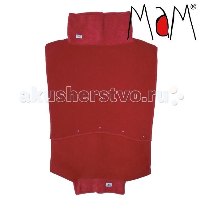MaM Design Флисовая слинго-манишка для мамы и малыша Babywearing Dickey Fleece от Акушерство