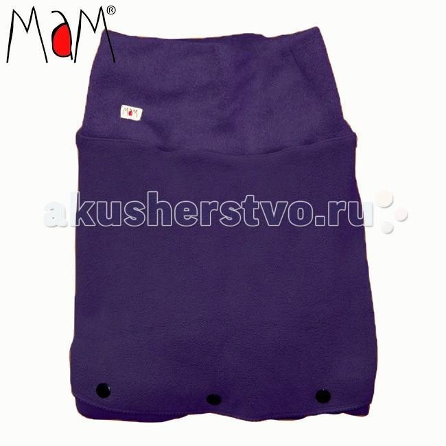 Товары для мамы , Аксессуары для сумок-кенгуру MaM Design Флисовая слинговставка Cold Weather Insert Baby арт: 68036 -  Аксессуары для сумок-кенгуру