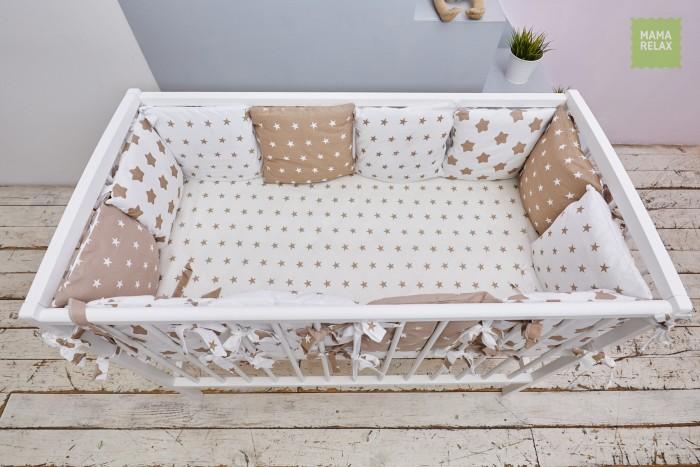 Бортик в кроватку Mama Relax Кофейные звезды (12 подушек)