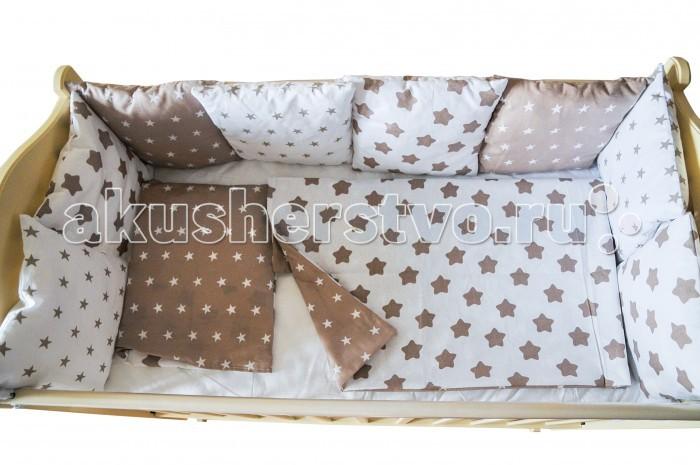 Постельное белье Mama Relax Звезды (2 предмета), Постельное белье - артикул:494931