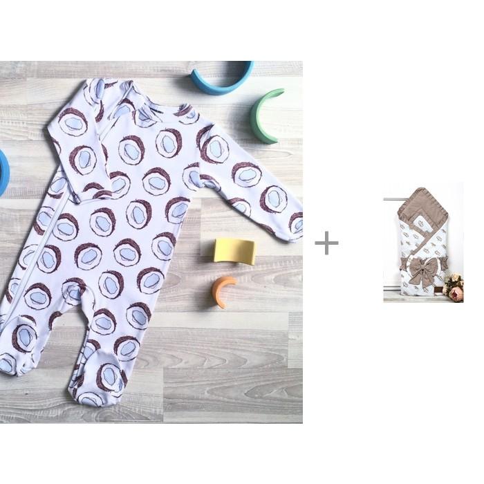MamaPapa Комбинезон Sleep and Play Кокосы с одеялом на выписку AmaroBaby Happy