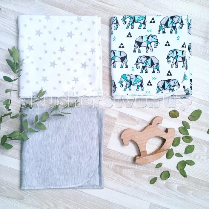 Пеленки MamaPapa Сет из 3-х пеленок Слоники Оригами/Звезды 80х80 см, Пеленки - артикул:503621