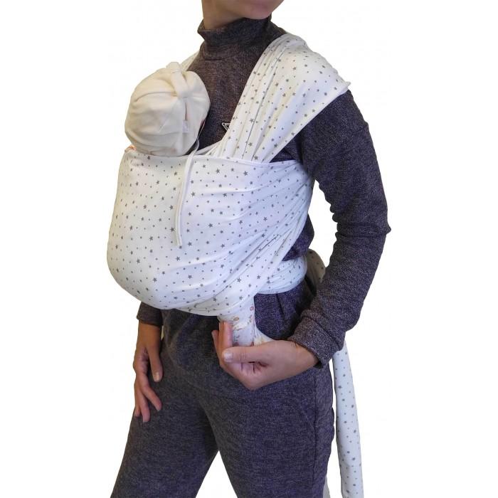 Слинг Мамарада шарф трикотажный Млечный путь