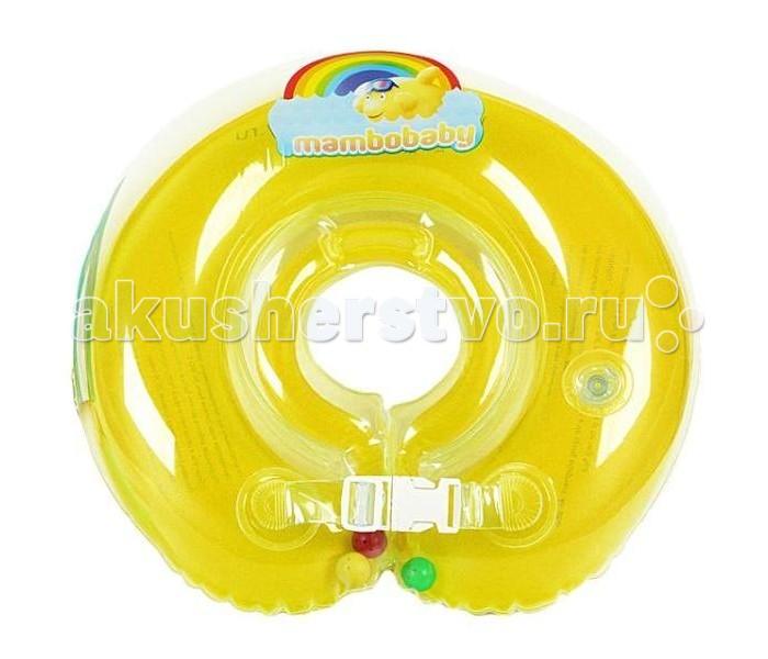 Круг для купания Mambobaby на шею для детей 0-36 мес. 37002В