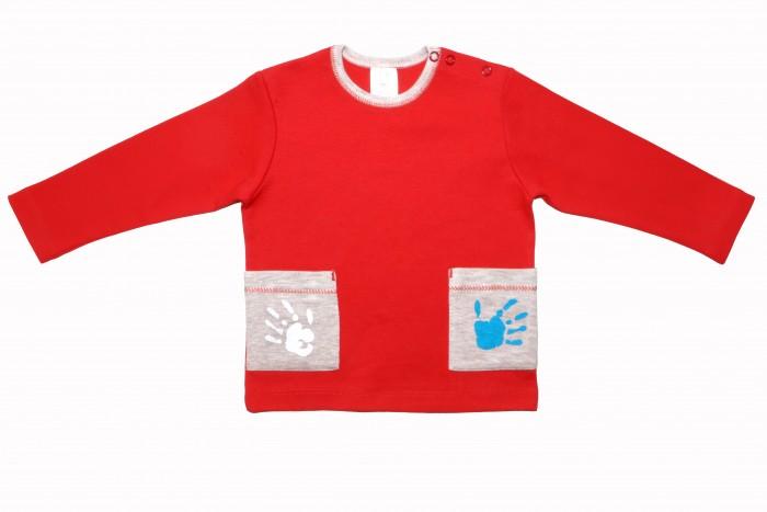 Джемперы, свитера, пуловеры Мамуляндия Джемпер для мальчика Клякса джемпер для мальчика rav rav03 021