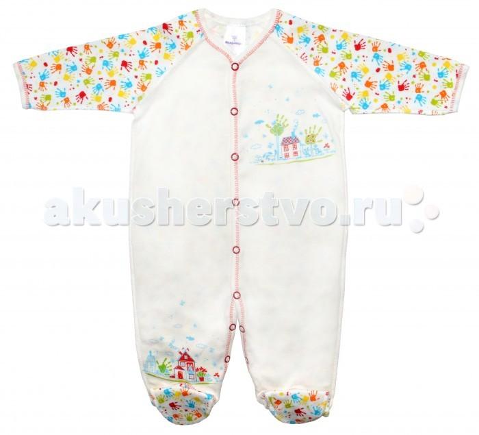 Детская одежда , Комбинезоны и полукомбинезоны Мамуляндия Комбинезон детский Клякса арт: 468946 -  Комбинезоны и полукомбинезоны