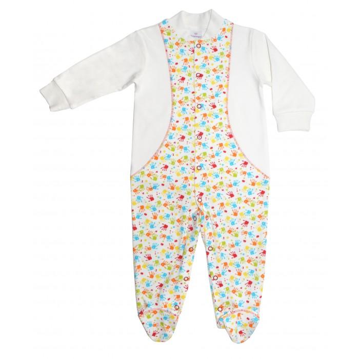 Комбинезоны и полукомбинезоны Мамуляндия Комбинезон для мальчика Клякса комплекты детской одежды мамуляндия комплект для мальчика полукомбинезон и футболка клякса