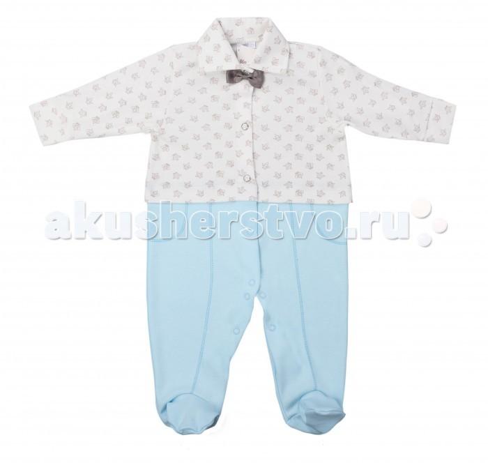 Комбинезоны и полукомбинезоны Мамуляндия Комбинезон для мальчика Маленький принц 17-302 чехол для карточек маленький принц принц на синем фоне дк2017 084