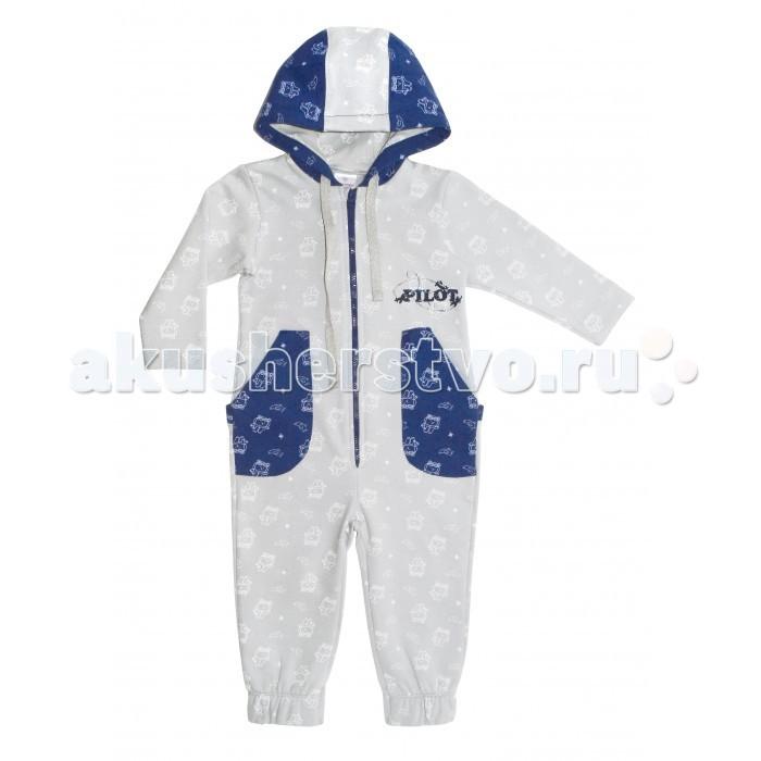 Детская одежда , Комбинезоны и полукомбинезоны Мамуляндия Комбинезон для мальчика Пилоты 17-2502 арт: 453629 -  Комбинезоны и полукомбинезоны