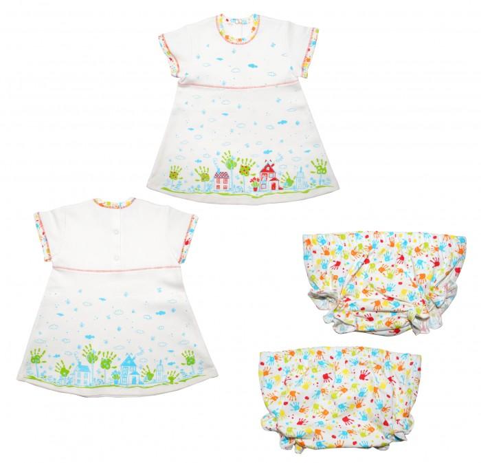 Комплекты детской одежды Мамуляндия Комплект для девочки (платье и шорты) Клякса комплекты детской одежды клякса комплект 4 предмета 55 5529