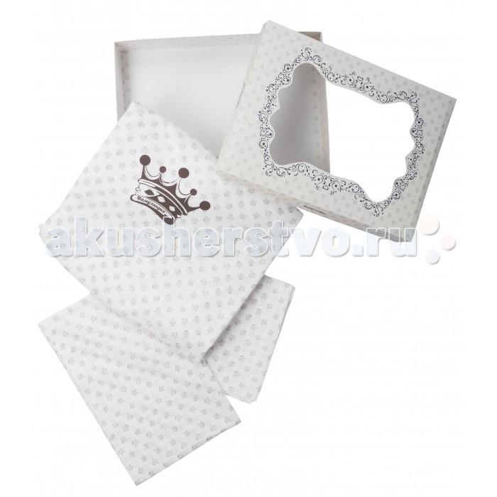 Постельные принадлежности , Постельное белье Мамуляндия Маленький принц (4 предмета) арт: 348250 -  Постельное белье